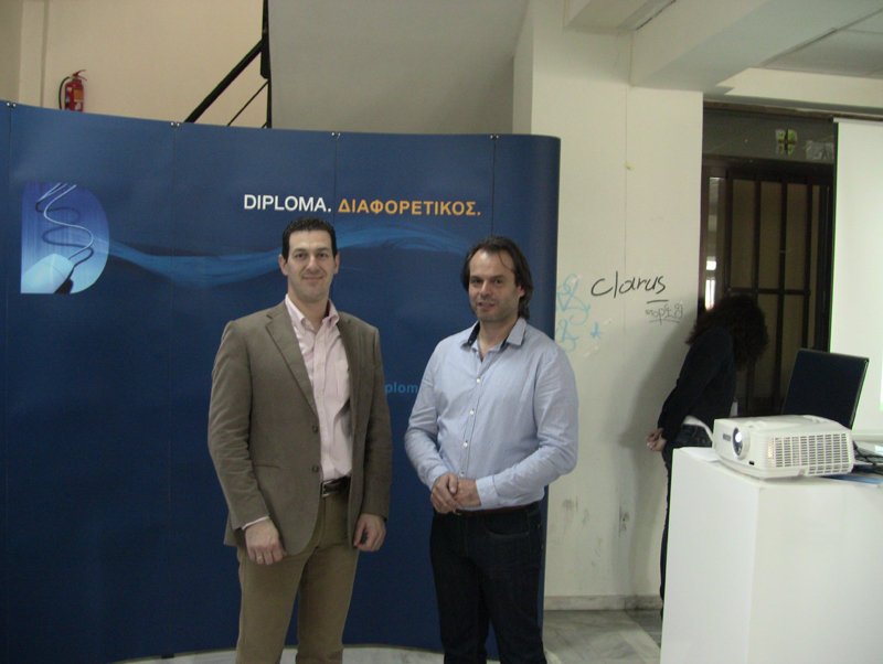 DIPLOMA_Φλώρινα_Μπράτιτσης_Λαμπρόπουλος