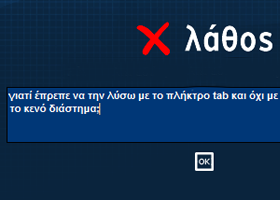 TEST4U_apories
