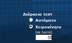 diarkeia_test