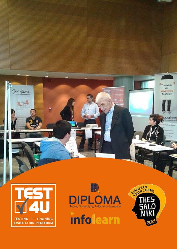 TEST4U_DIPLOMA_Job_Festival_2014