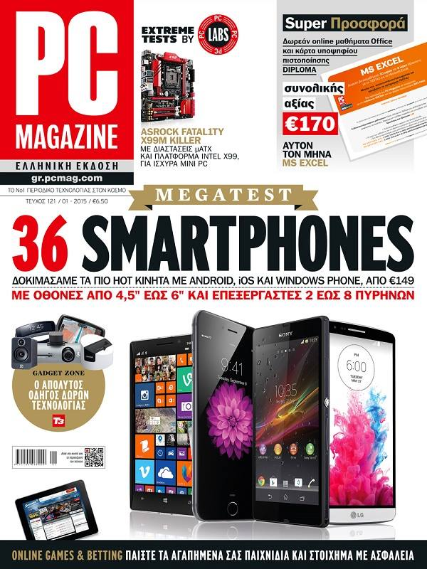pc-magazine_TEST4U