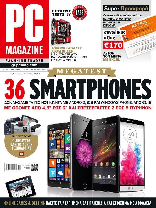 pc-magazine_TEST4U