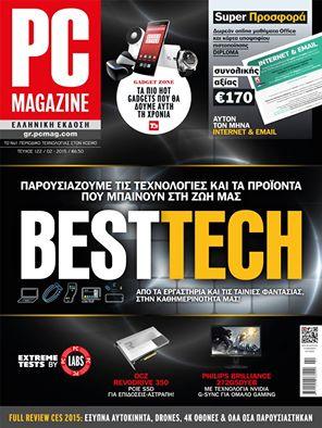 pcmagazine_TEST4U_IE_EMAIL