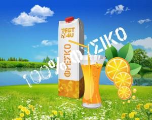 TEST4U juice