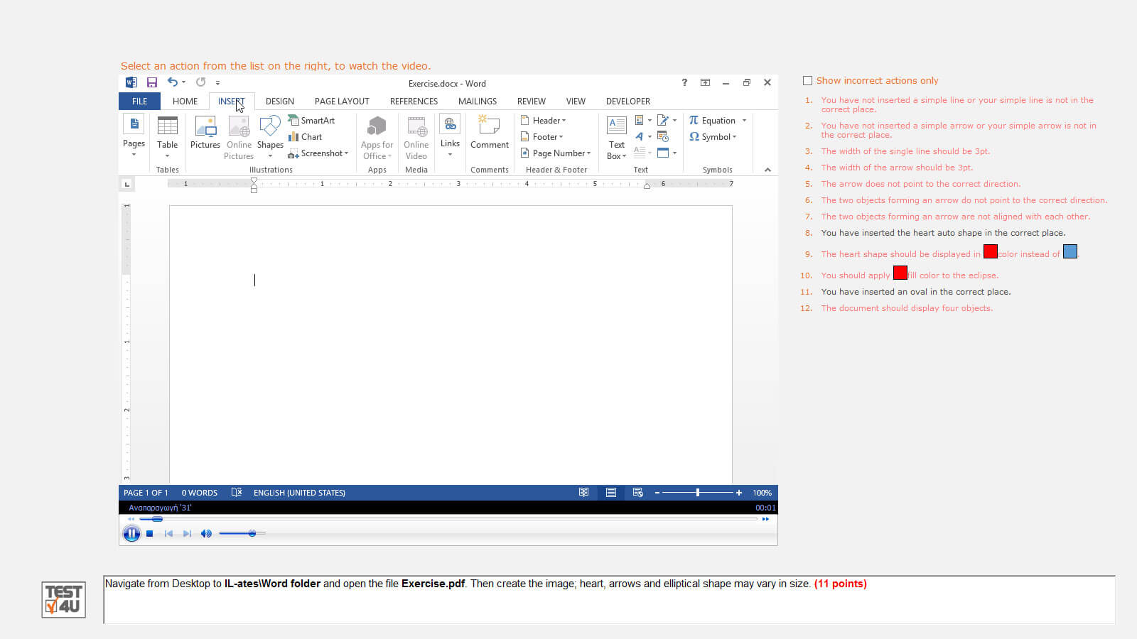 microsoft office word simulator